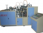 JBZ-A12 Single PE Paper Cup Machine