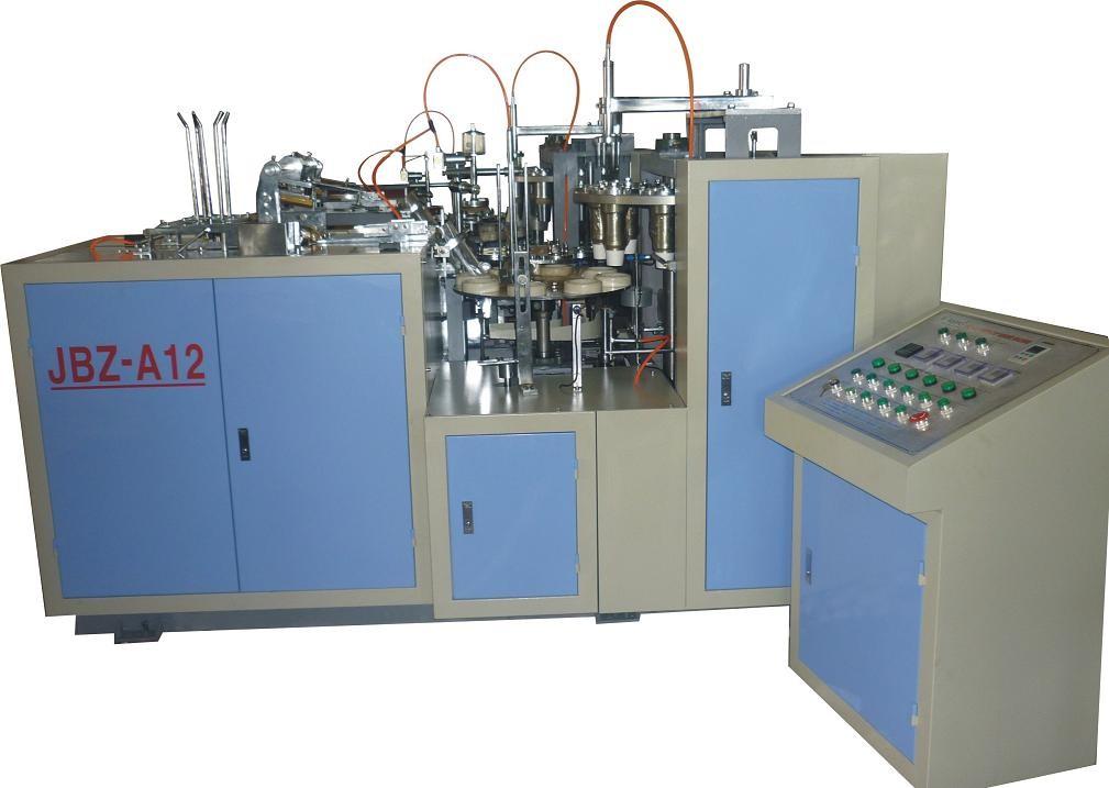 JBZ-A12 Single PE Paper Cup Machine