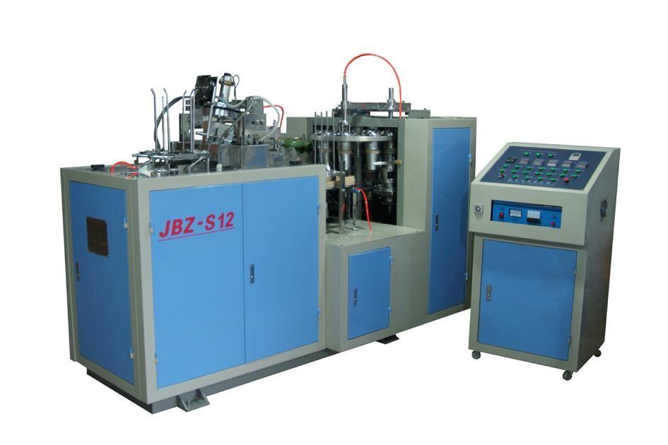 JBZ-S12(Ultrasonic) Double PE Paper Cup Machine